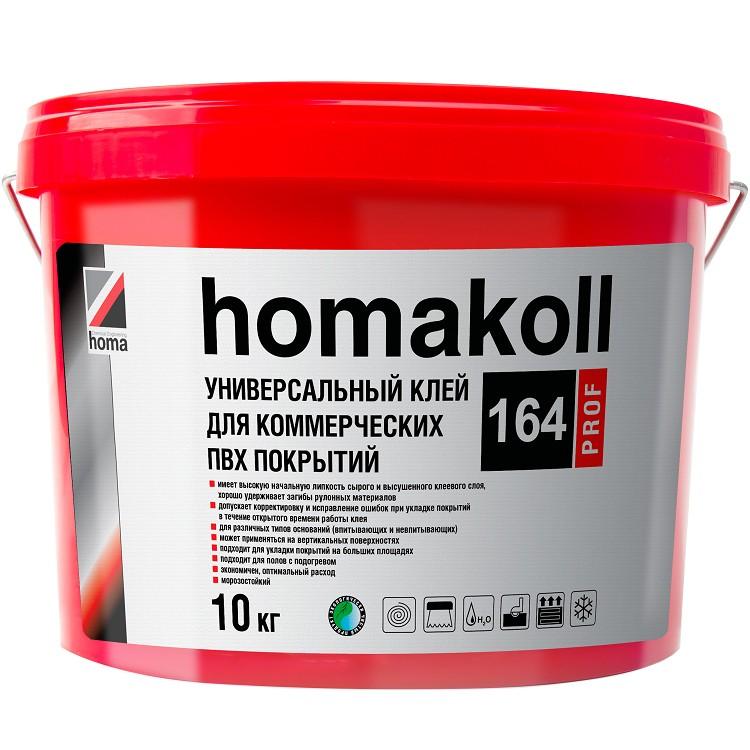 Клей Homakoll 164 Prof для коммерческих ПВХ-покрытий 10 кг