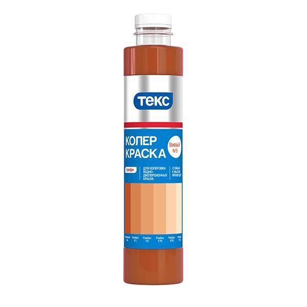 Колер-краска Текс Профи №15 0,75 л