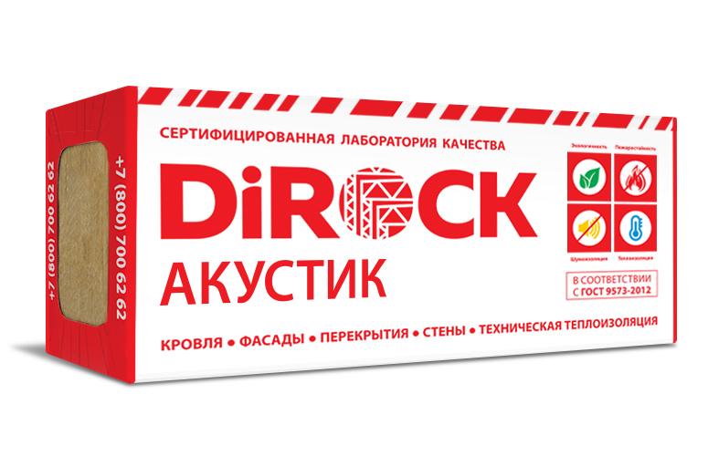 Теплоизоляция Dirock Акустик 1000х600х50 мм