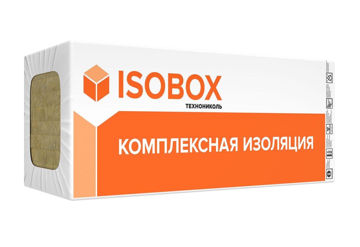 Базальтовая вата Isobox Экстралайт 1200х600х100 мм