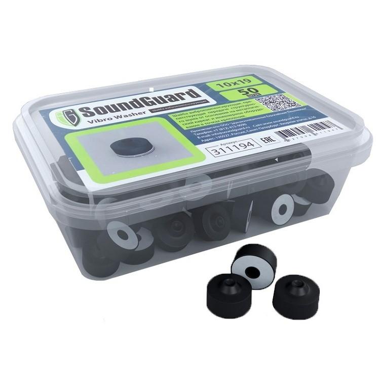 Шайба виброкомпенсирующая Soundguard Vibro Washer 10×19 мм 50 штук в упаковке