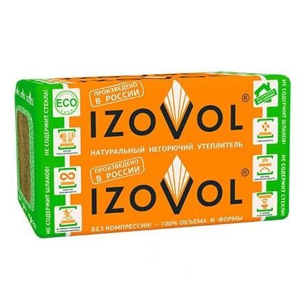 Теплоизоляция Izovol Ст-75 1000х600х50 мм