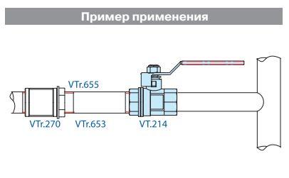 Кран шаровой Valtec Base VT.214.N.08 полнопроходной латунный