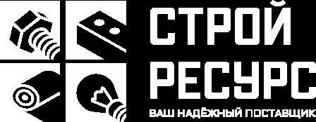 Лого Строй Ресурс