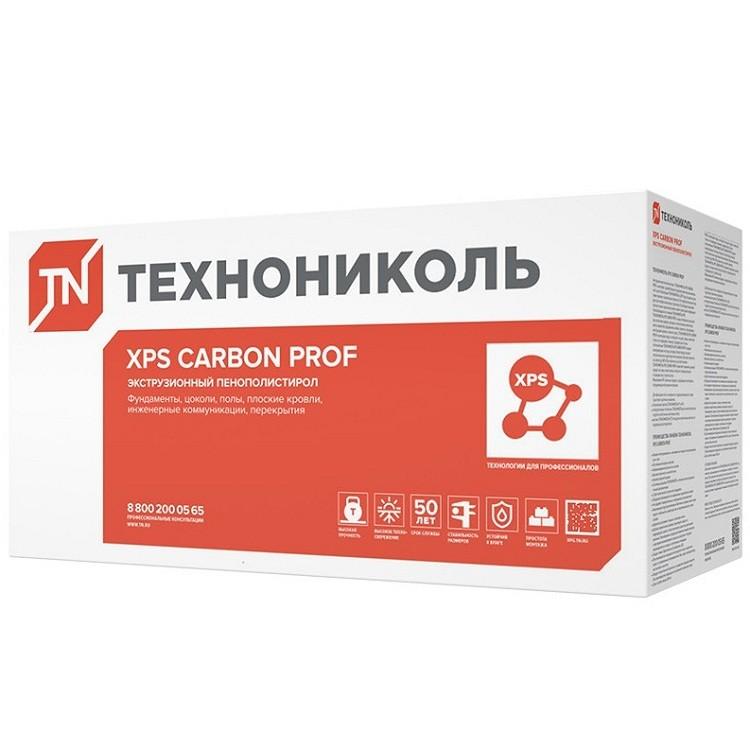 Теплоизоляция Технониколь XPS Carbon Prof 1180х580х40 мм
