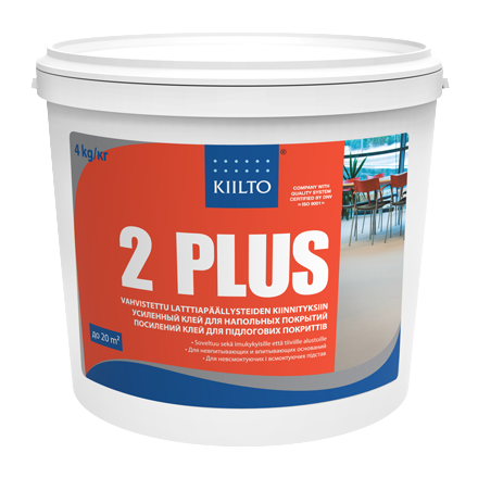 Клей для напольных покрытий Kiilto 2 Plus усиленный 18 кг