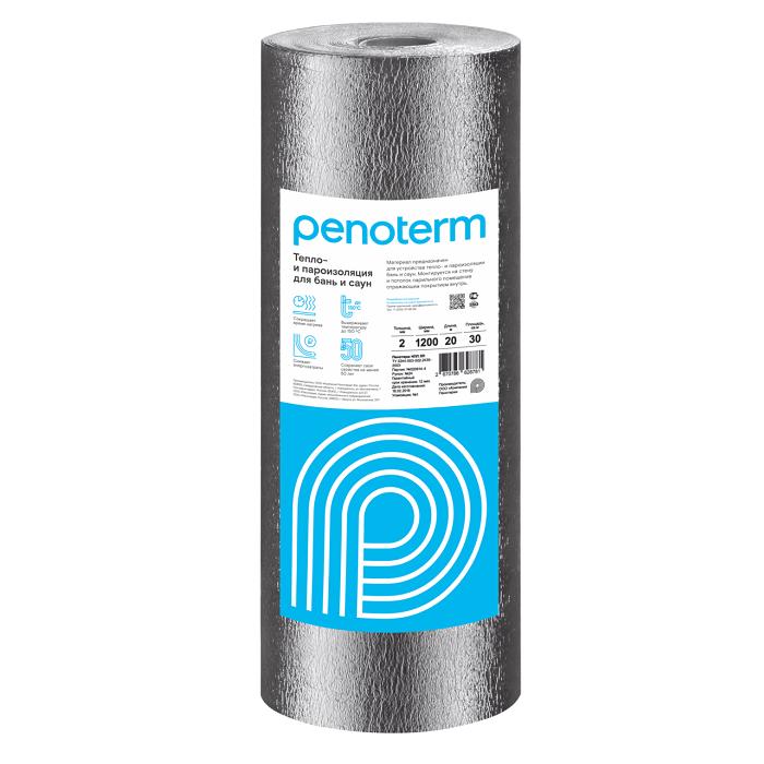 Тепло-пароизоляция для бань и саун Penoterm НПП ЛФ 25000x1200x5 мм
