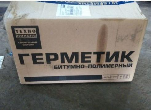 Герметик битумно-полимерный Технониколь №42 БП-Г 50 14 кг