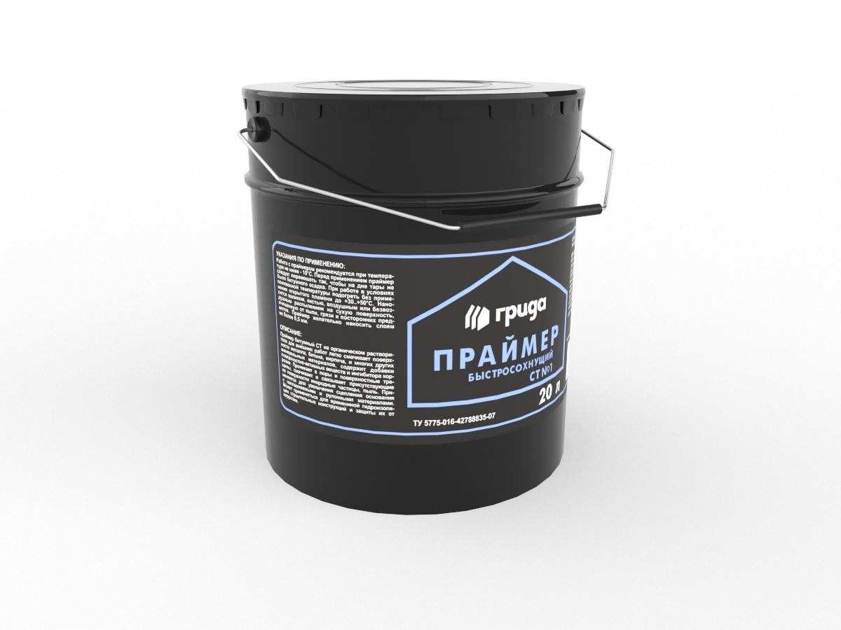 Праймер битумный Грида СТ 20 кг