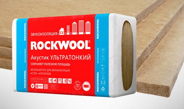 Базальтовая вата Rockwool Акустик Баттс Про Ультратонкий 1000х600х27 мм