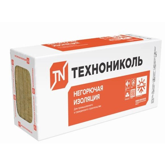 Базальтовая вата Технониколь Техноруф Н30 1200х600х130 мм