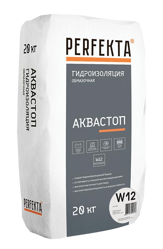 Гидроизоляция эластичная Perfekta Аквастоп 20 кг