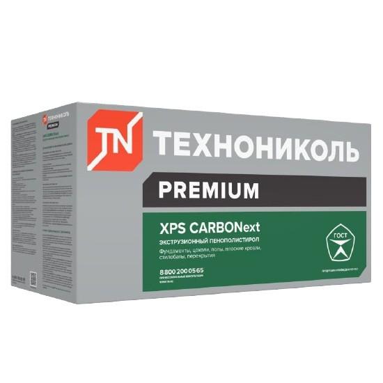 Теплоизоляция Технониколь Carbonext 300 2380х580х100 мм