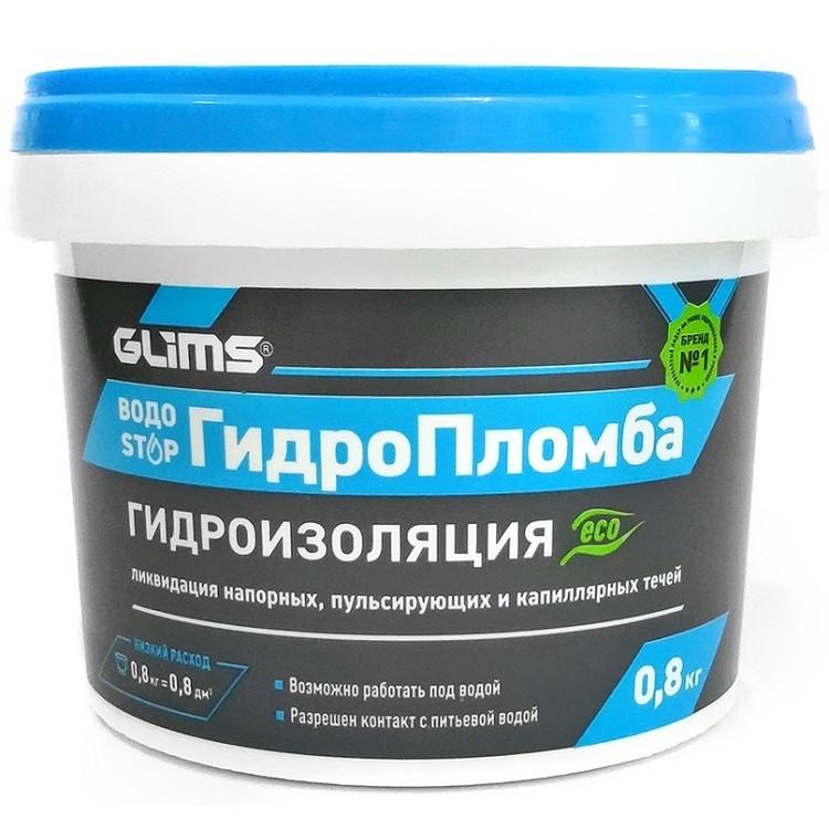 Гидропломба Glims 0,8 кг