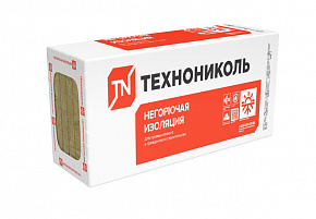 Базальтовая вата Технониколь Техноруф В 60 1200х600х50 мм