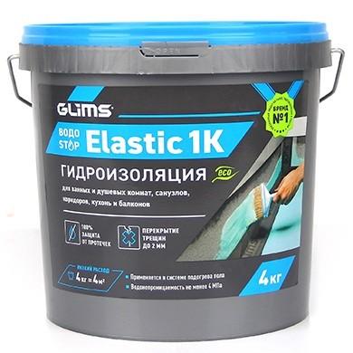 Гидроизоляция эластичная Glims ВодоStop Elastic 1K 4 кг