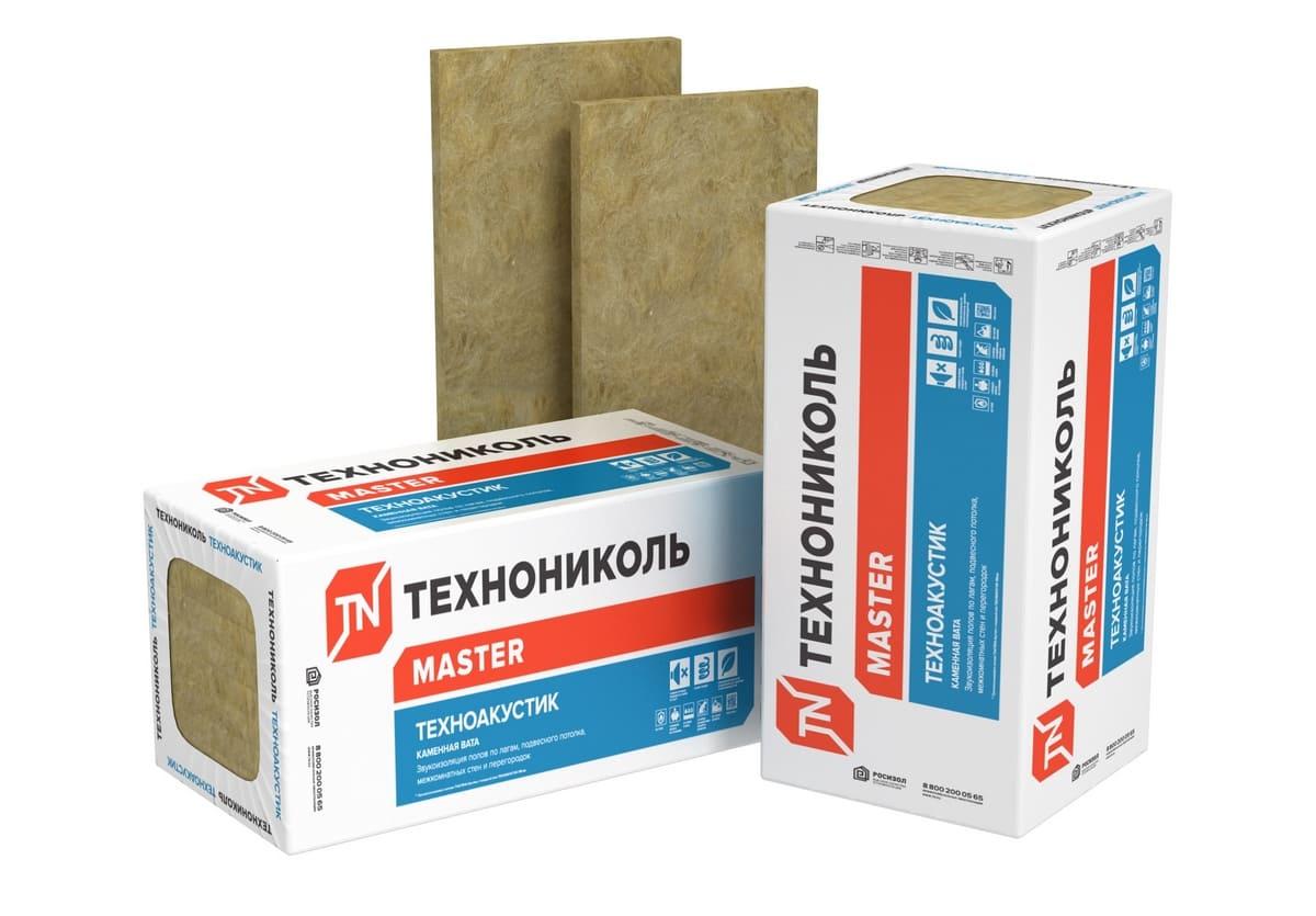 Базальтовая вата Технониколь Техноакустик 1200х600х50 мм