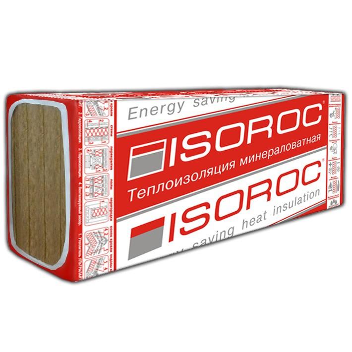 Базальтовая вата Isoroc Ультралайт 1200х600х100 мм