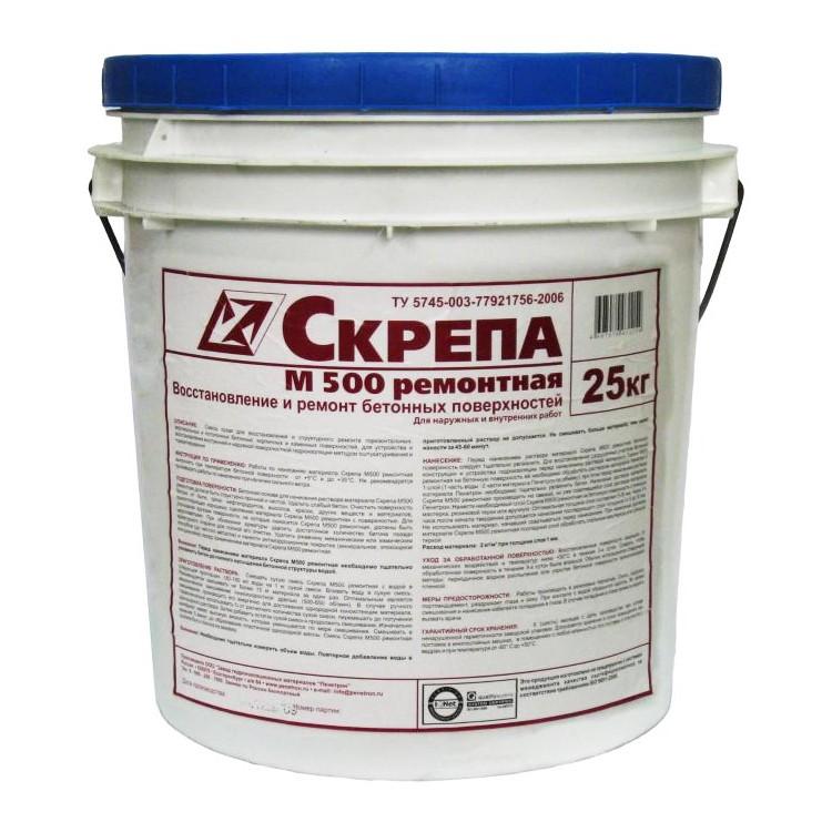 Ремонтный состав Пенетрон Скрепа М500 25 кг