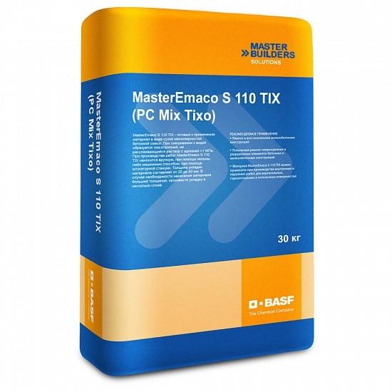 Смесь бетонная BASF MasterEmaco S 110 TIX тиксотропная 30 кг